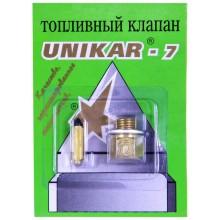 Клапан игольчатый К-126 Unikar-7.
