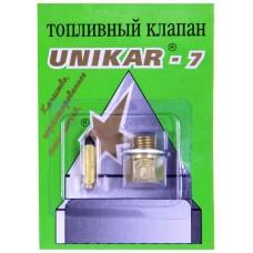 Клапан игольчатый К-126 Unikar-7